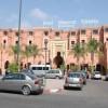 Marrakech: Le Mansour Eddahbi passe sous l'enseigne Movenpick