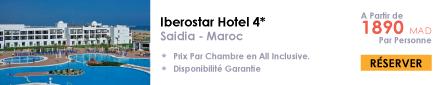 Iberostar-Hotel-Saidia