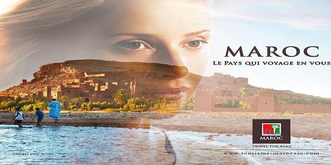 Tourisme le maroc s offre une campagne de grande envergure en grande bretagne alizes travel - Office du tourisme de londres ...